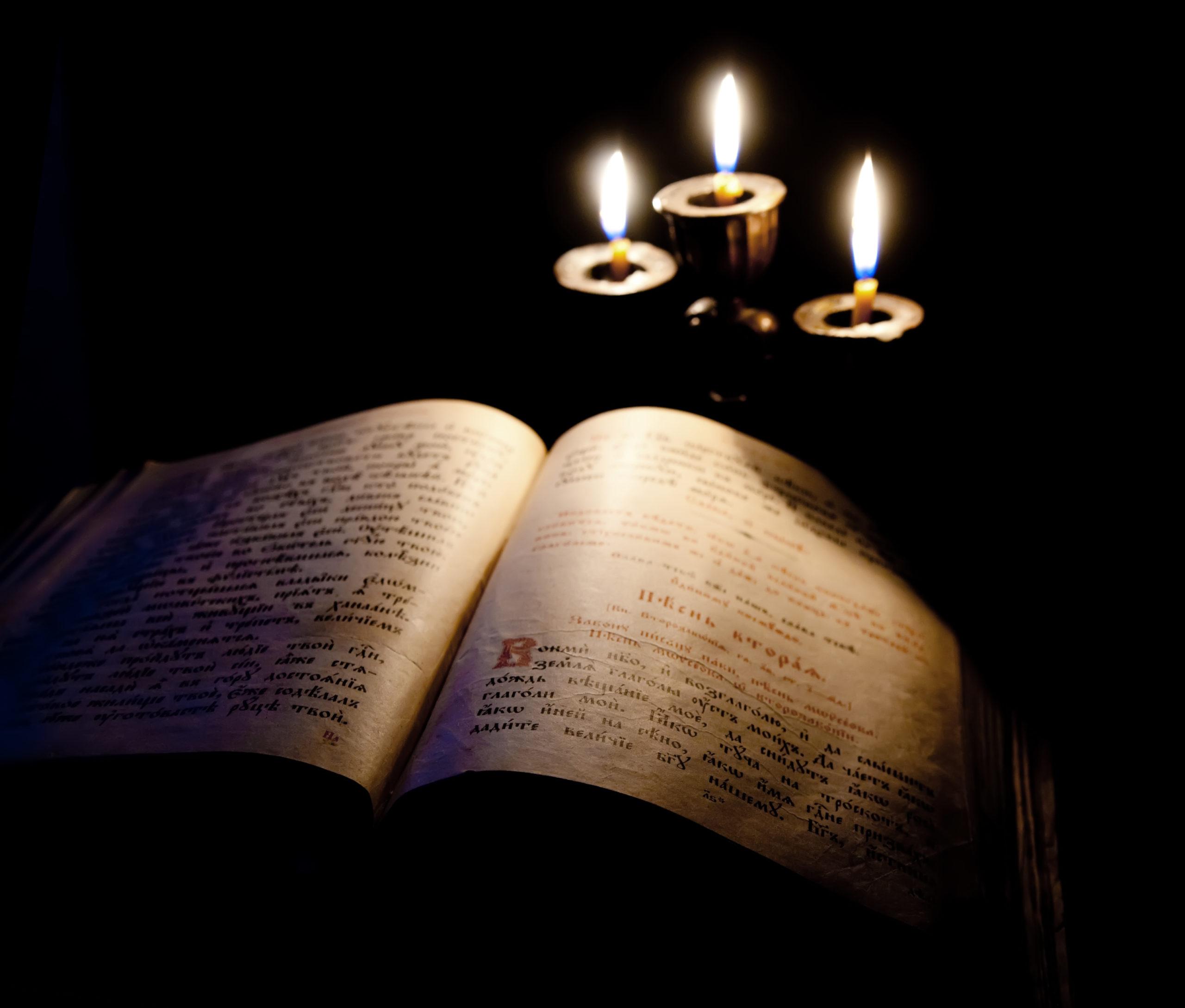 «MI BIEN ES ESTAR JUNTO A DIOS» (Salmo 73)